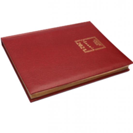 Classic Quarto multi purpose diary (CGP-2826)