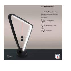 Anti-Gravity Magnetic Lamp - CGP-3094