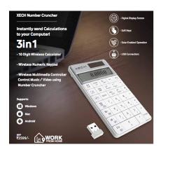 3 in 1 10 Digit Wireless Calculator - CGP-3090