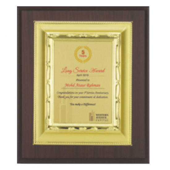 """Wooden and Metal Trophy : Size: L 12""""xW 10"""" (CGT- 9300)."""