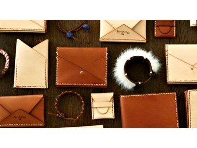 Leather - The First Choice For Corporate Gifts!